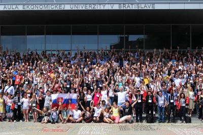 f02b1d0b9aab EU v Bratislave po tretíkrát partnerom najväčšieho stretnutia polyglótov na  svete