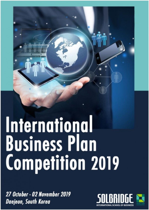 International Business Plan Competition 2019